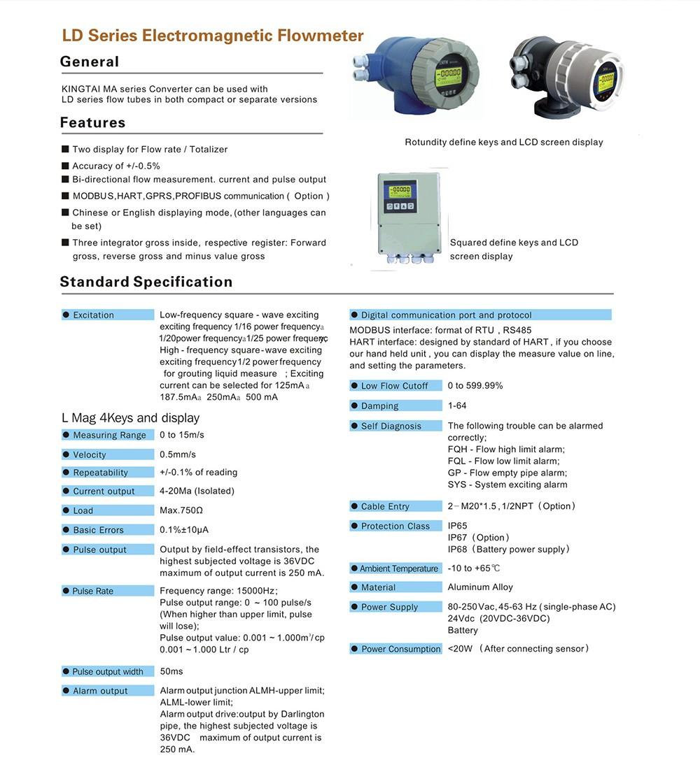 LD series electromagnetic flowmeter