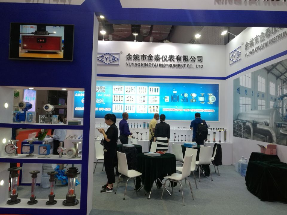 The 30th China international measurement control and instrumentation exhibition (MICONEX2019)