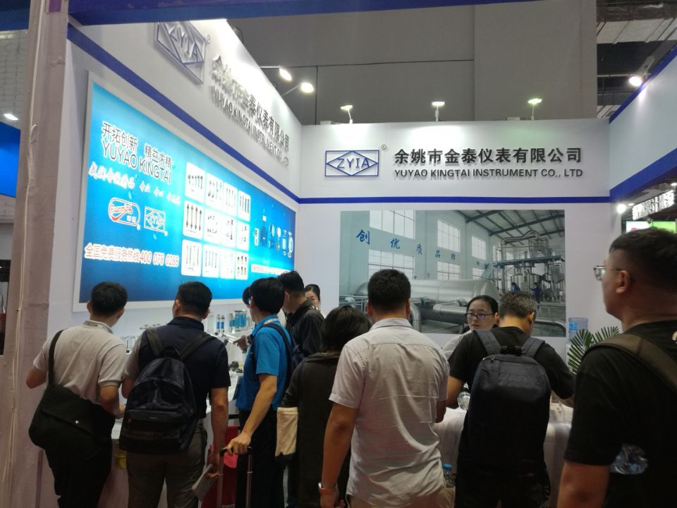 China sichuan water exhibition 2019