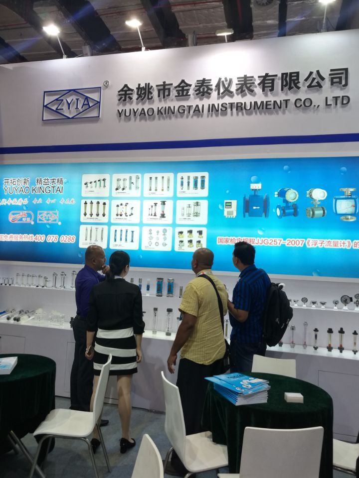 Shanghai international water exhibition 2019