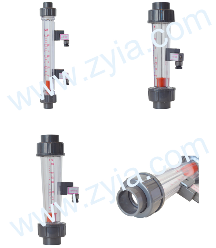 LZS plastic flowmeter with alarm switch