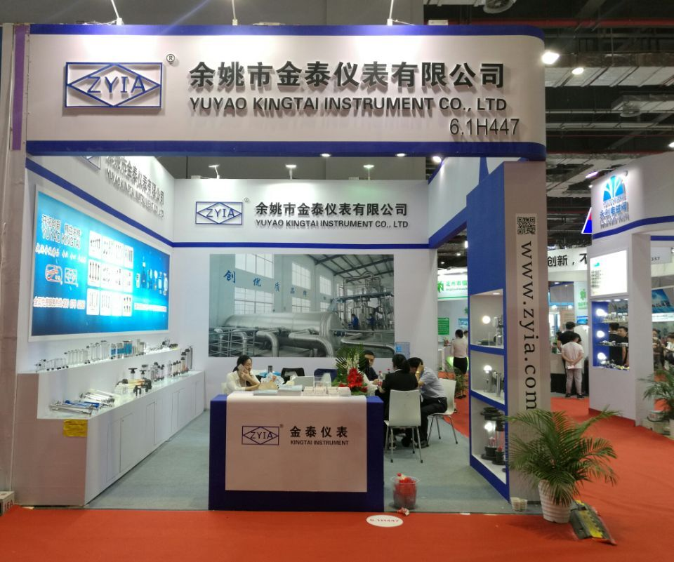 Guangdong international water treatment technology and equipment exhibition