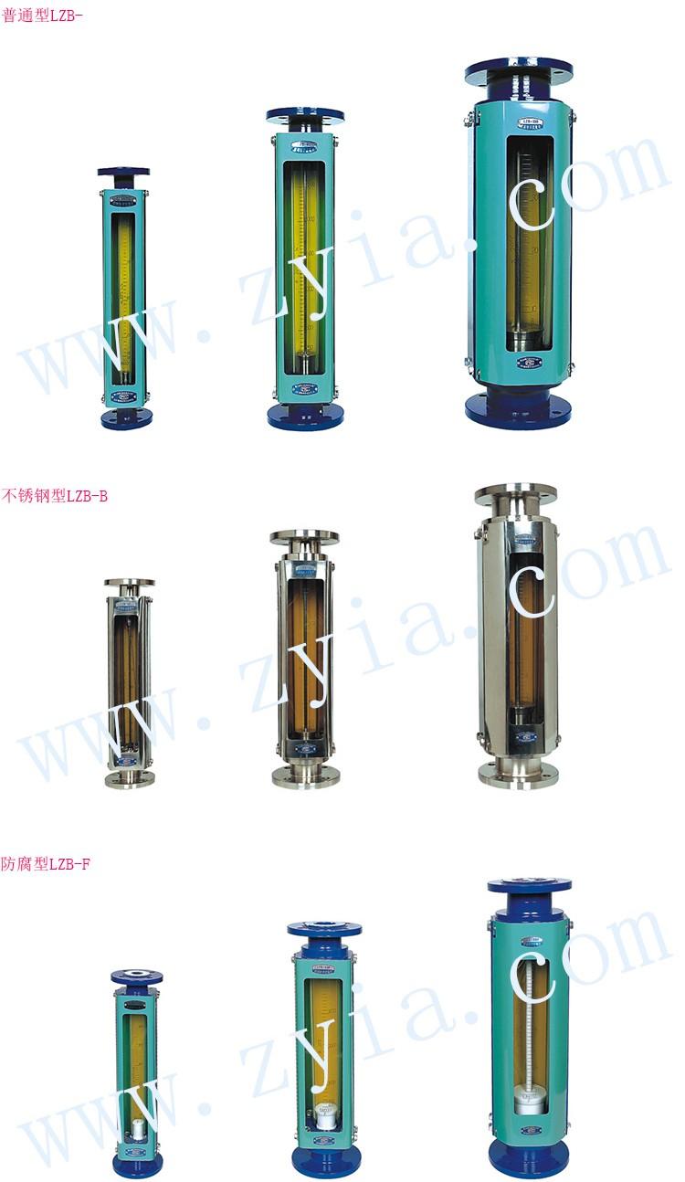 LZB-BF (SS ,Anti-corrosion type )