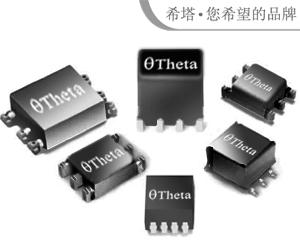 T-core Gate Drive transformers