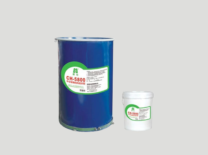 CH-5800 Insulating Glass Sealant