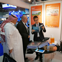 WTAU is in 2017 Abu Dhabi Maritime Exhibition