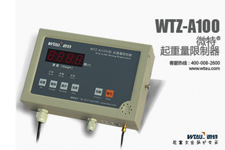 Overload Limiter / WTZ-A100