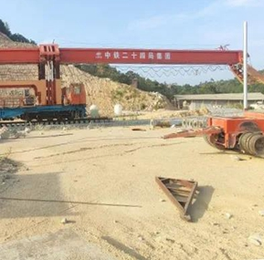 The WTAU safety monitoring system of bridge launching machine supports Xingquan Railway