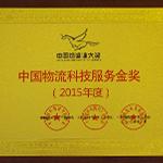 """""""Gold Horse Logistics Service"""""""